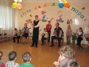 Выступление в реабилитационном центре для детей - инвалидов