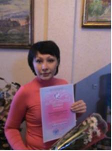 Гордина Екатерина Михайловна