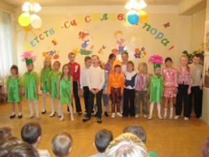 Выступление в реабилитационном центре для детей - инвалидов. Руководитель – Анатолий Николаевич Кислицын