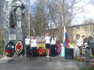 Выступление ансамбля на Торжественном Митинге,посвященном Победе в Великой Отечественной войне в Парке Победы поселка Дороничи