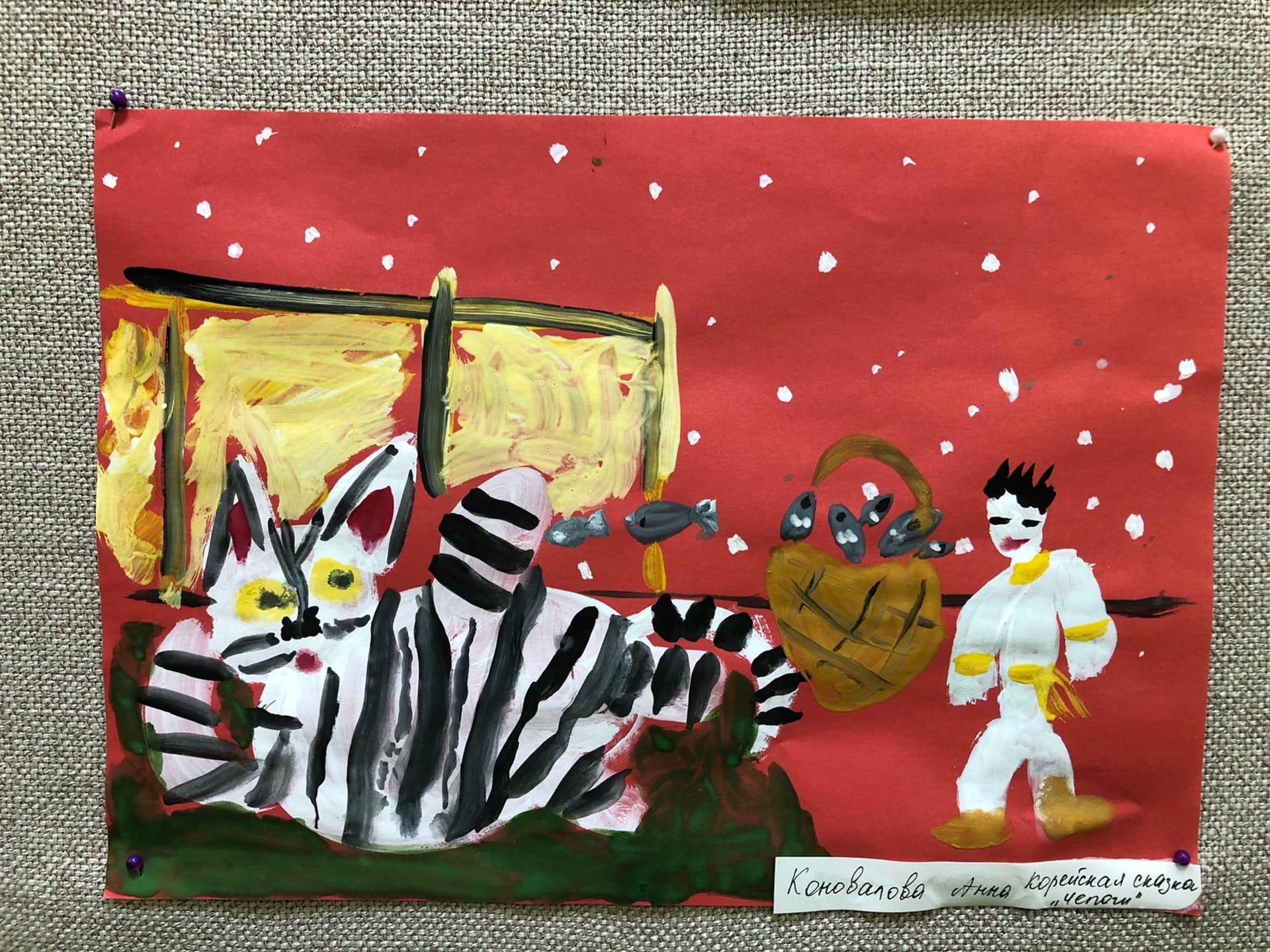 Группа раннего развития (5-6 лет) подготовили выставку художественных работ на тему «Сказки»